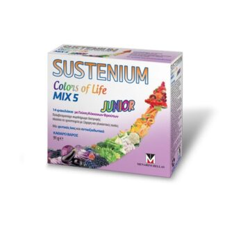 Sustenium Colors of Life MIX 5 Júnior 14 Saquetas, oseu filho não gosta muito de frutas e legumes? Se necessário, pode complementar uma alimentação saudável com Sustenium Colors of Life MIX 5 Júnior, um inovador suplemento alimentar multivitamínico e multimineral, enriquecido com fitonutrientes, fibras e antioxidantes.
