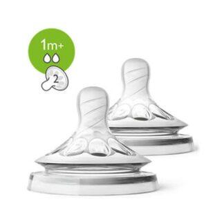 Philips Avent Tetina Classic Fluxo 2 1m - 2 Tetinas, a tetina ultramacia com design flexível em espiral assemelha-se ao peito. As pétalas de conforto e a forma natural da tetina permitem um agarrar natural